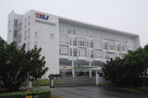 R134A 50Hz 140-160W Huaguang Refrigerator Compressor pictures & photos