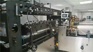 Second Hand Multifunction Continuously Production Flexible Packaging Bag Forming Machine