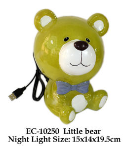 Funny Little Bear Plastic Toy pictures & photos