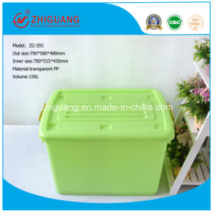 790*580*480 Materials Top Quality Portable Plastic Storage Box pictures & photos