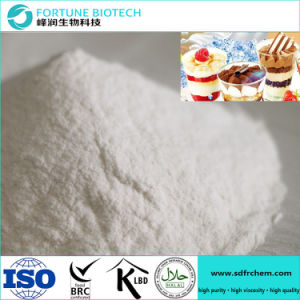 Food Additive Carboxymethyl Cellulose Passed Brc pictures & photos