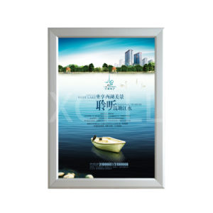 """Small Size Poster Frame 1.1"""" Profile - Silver pictures & photos"""