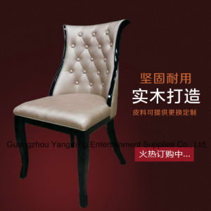 Luxury British Style Oak Chair (YM-DK04) pictures & photos