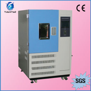 High Performance Xenon Lamp Aging Resistant Test Equipment pictures & photos