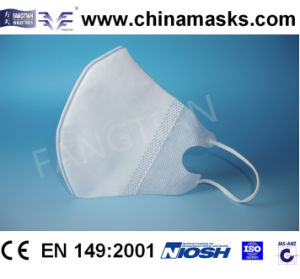Disposable Protective Dust Mask Face Mask pictures & photos