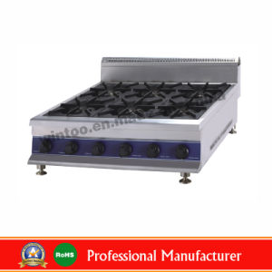 2015 Top-Rated Commercial Gas Burner Range for 6 Burner pictures & photos