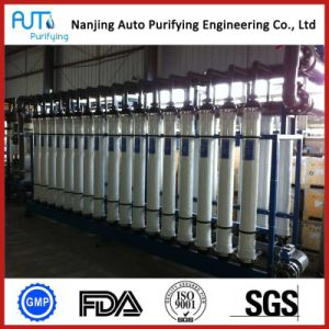 Water Treatment Circulation and Utilization Ultrafiltration pictures & photos