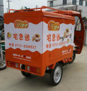 Battery Tricycle for Cargo and Express pictures & photos