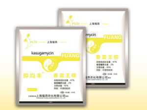 High Quality Chemicals-New Fungicide Kasugamycin Pesticde pictures & photos