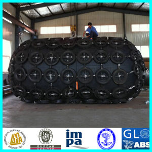 Anti-Aging Natural Rubber Pneumatic Yokohama Marine Fender Supplier pictures & photos