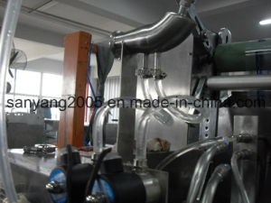 Paste Vertical Form Fill Seal Packing Machine pictures & photos