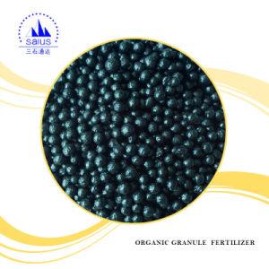 Hot Sale of Organic Fertilizer NPK (16-0-1) pictures & photos