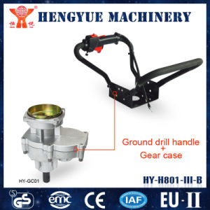 Ground Drill Handle and Gear Case with High Quality pictures & photos