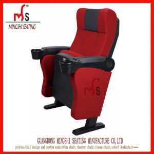 Factory Direct Sale Cinema Chair with PU Headrest