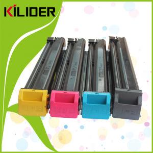 Color Copier Printer Laser for Sharp Mx-36 Toner (MX-2610N/MX-3110N/MX-3610N) pictures & photos