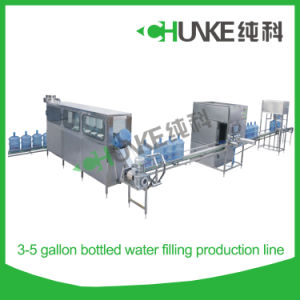 Water Bottle Filling Machine / Assembly Line / Production Line pictures & photos
