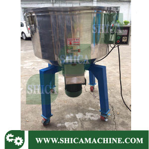 100kg Small Vertical Mixer for Plastic Powder and Pellets pictures & photos