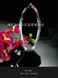 Crystal Trophy (ALT081)