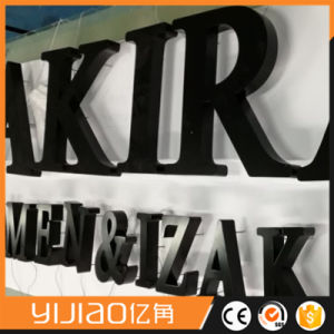 Customized 3D Advertising Color Optional Metal Backlit Channel Letter Sign pictures & photos
