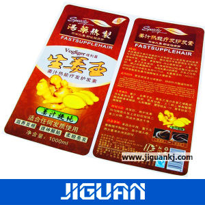 Custom Logo Colorful Printing Food Label Sticker pictures & photos
