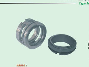 Mechanical Seal for Water Pump (HUD9)