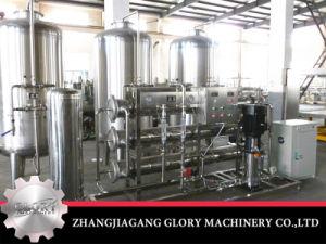 Potable Raw Water Treatment Plant pictures & photos