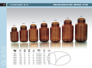 Tablet Bottle, Amber Glass pictures & photos