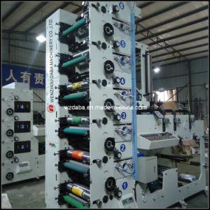 Dbry-320 Button Label Sticker Printing Machine