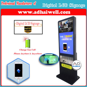 "50"" LCD Panel Digital Signage with Mobile Charging Machine pictures & photos"