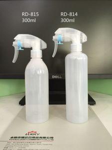 Mini Trigger Sprayer Bottle 300ml Rd-814 pictures & photos