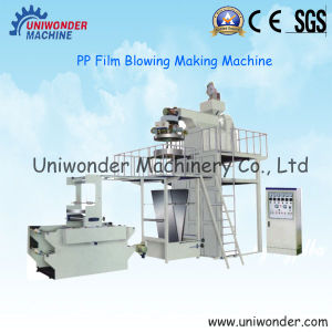 Sj-FM PP Film Blowing Machine