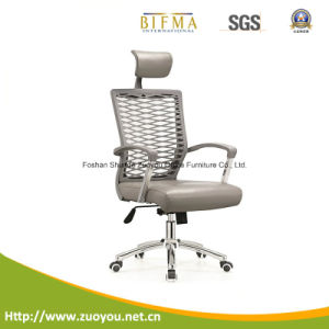 China Fashion Design High Back Office Ergonomic Leather Chair (A616E Grey)