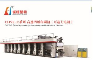 Chys-C Computer High Speed Gravure Printing Machine (Optional 7 motor) pictures & photos