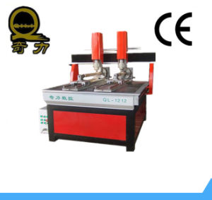 3D Wood Cutting Carving CNC Router/ 1212 1325 1530 CNC Wood Cutting Machine / pictures & photos