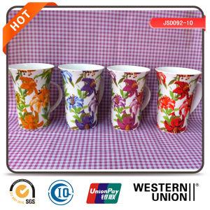 Promotional New Bone China Mug