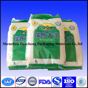 Plastic Bags for Rice Packaging pictures & photos