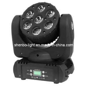 4in1 7PCS LED Moving Head Light Wash Quad 15CH