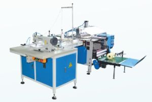 Multifunction Sewing and Folding Machine pictures & photos