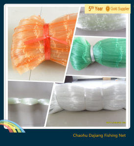 Nylon Monofilament Good Quality Colorful Fishing Net with Best Price