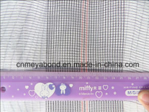 Anti Bee Nets / Anti Hail Netting Made in China 55G/M2 pictures & photos