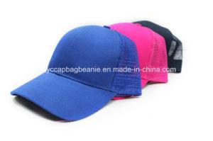 Promotion Baseball Cap Cheap Baseball Cap pictures & photos