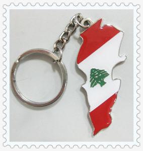 Flag Shape Key Chain