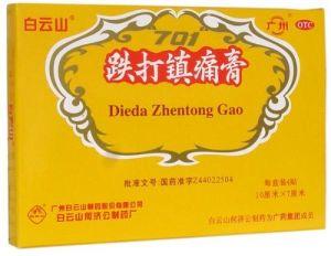 701 Plaster 4 Sheet/Box Die Da Zheng Tong Gao pictures & photos