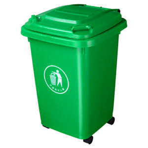 50L Outdoor Plastic Dustbin/ Waste Bin (MTS-FS-80050A) pictures & photos