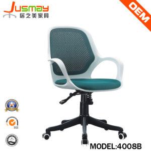 Modern Erognomic Plastic Office Chair