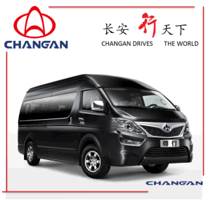 Changan Bus G50 Luxury Bus pictures & photos