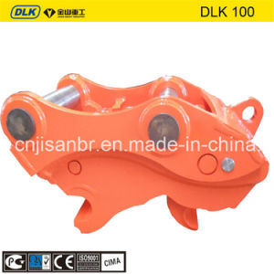 Excavator Hydraulic Quick Coupler Hitch for 20 Tons Carrier pictures & photos