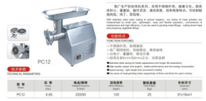 Stainless Steel Meat Mincer for Commercial Kitchen Equipment pictures & photos