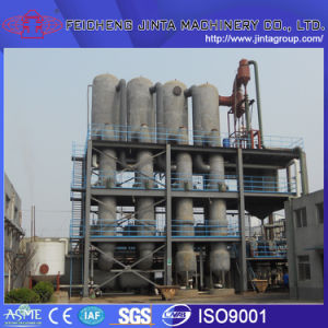 Testing Triple-Effect Falling Film Evaporator Experimental Machine pictures & photos