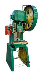 Ring Binder Punching Machine pictures & photos